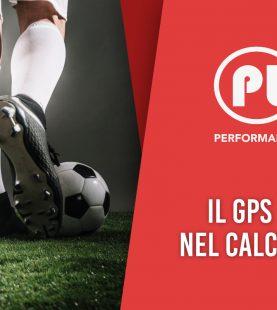 A cosa Serve il Gps nel Calcio? Scopri gli obiettivi